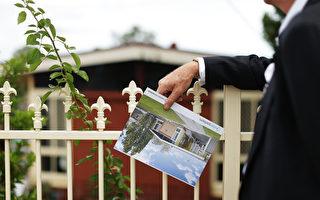 調查:首次買家興趣降低 房市熱度首現回落