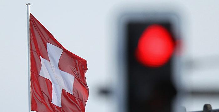 瑞士駐伊朗高級外交官墜樓亡 排除自殺