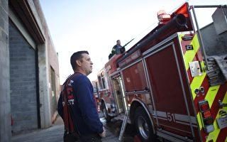 美国巴尔的摩大楼爆炸 21人受伤