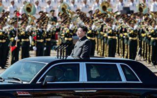 """张慧东:习近平是在准备""""备战打仗""""吗?"""