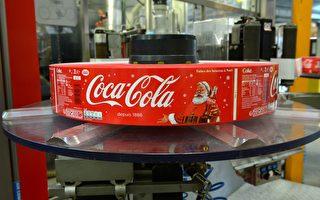 疫情加速业务重组 可口可乐全球裁员2200人