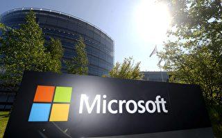 微软财报优于预期 盘后大涨3.7%