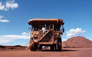 中共贸易报复澳洲 谢金河:失速的经济列车