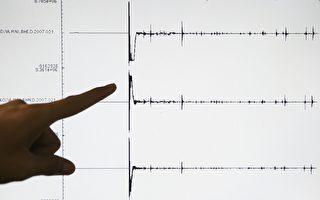 近日新泽西发生了一场2.1级小地震