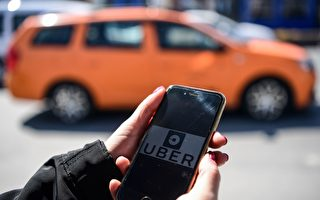 數百名女性因遭司機性侵 起訴Uber