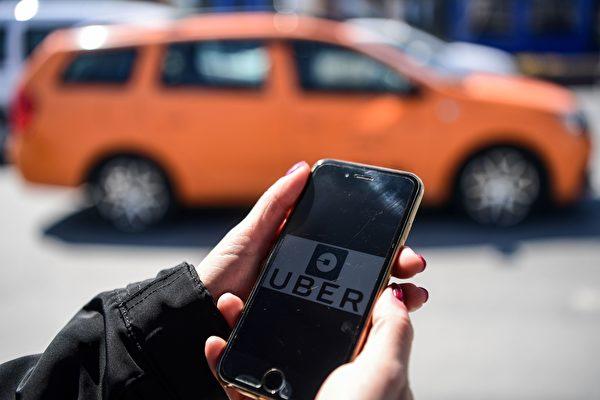 未提供性侵案细节 Uber被裁罚5,900万美元