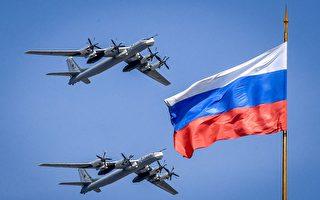 沈舟:中共与俄军机联合演练为何却噤声