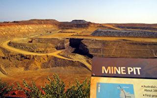 澳議員籲不與北京做生意 對輸華鐵礦石徵稅