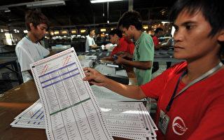 前情報官員:投票機為獨裁披上民主外衣