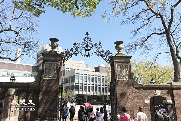 哈佛招生歧視案 最高法院徵求司法部意見
