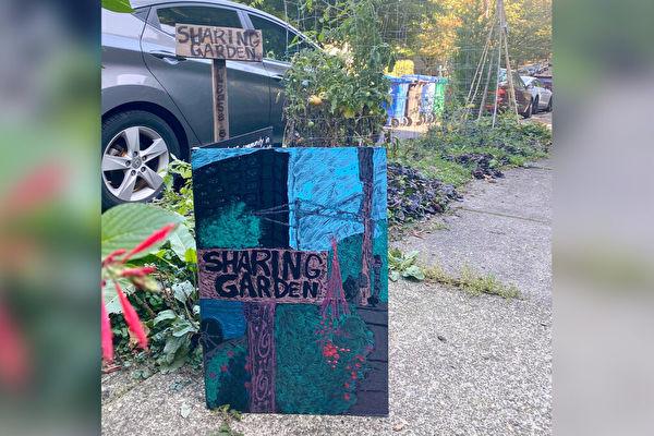 為無家可歸鄰居建菜園 愛心女收到神祕卡片