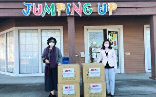 急难救助协会 捐赠圣荷西警消人员上万片口罩
