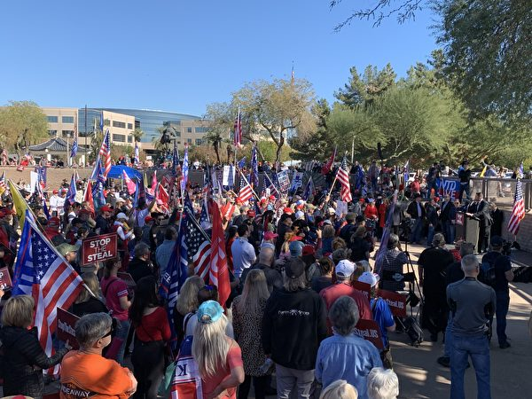 亚利桑那制止窃选集会 议员誓言奋战到底