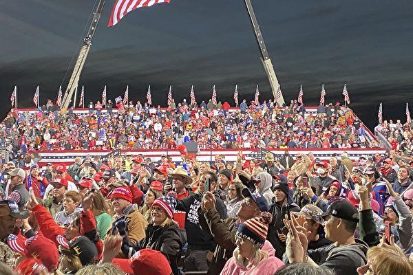組圖:川普喬治亞演講 上萬民眾到場力挺
