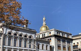 為企業減稅140億 新澤西州議會通過新法案