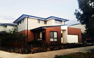 堪培拉首次购房者大增推动房价上涨