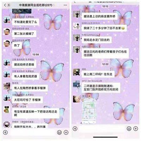 北京南二環陶然橋發生突發事件,疑似有上訪人士攜帶手榴彈要炸橋。(網絡截圖)