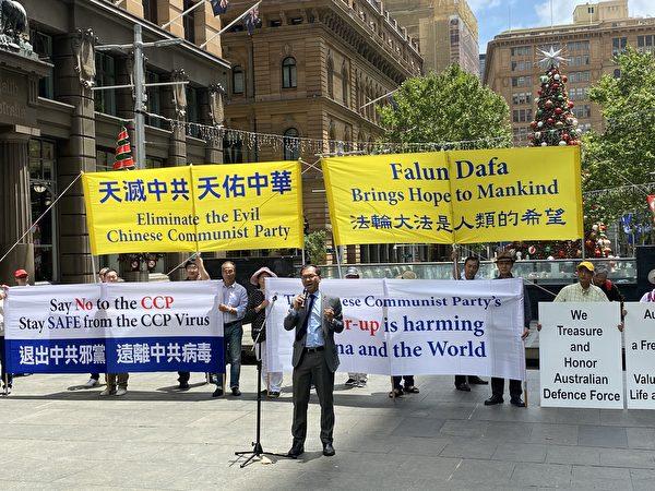 12月10日,澳洲退黨服務中心在悉尼市中心馬丁廣場舉辦集會,抗議中共霸凌澳洲,拒絕中共滲透,呼籲終結中共。圖為越南社區領袖阮先生(Paul Nguyen)在集會上發言。(李睿/大紀元)