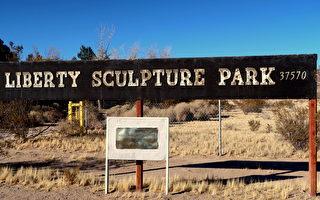 「中共病毒」雕像將現加州自由雕塑公園