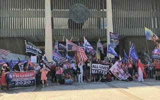 組圖:夏威夷民眾集會 呼籲停止竊選