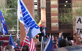 亞利桑那民衆集會 抗議州長認證選舉結果