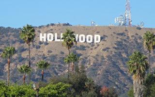 唐英:洛杉磯風華不再