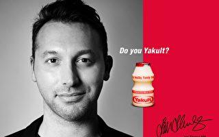 益力多发酵乳:澳洲制造 妈妈的不二选择