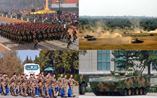印度陸軍與中共軍方實力對比