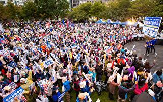 不畏低温 两千台湾民众游行集会送暖川普