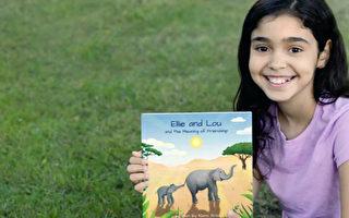描绘美善童话 本拿比10岁女童出书