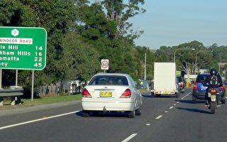 小心!在澳洲 這些行爲違反交規會被罰款
