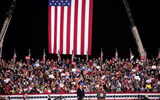 """川普乔州演讲:为""""美国优先""""而战 拯救美国"""