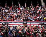 【重播】川普喬州助選 參議員決選進入衝刺