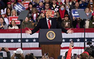 川普乔州助选:这是美国史上最重要国会决选