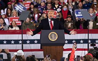 王友群:21州诉诸最高院 川普选战可望逆转