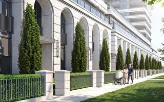 万锦凡登(Vendôme)独家推出豪华公园镇屋