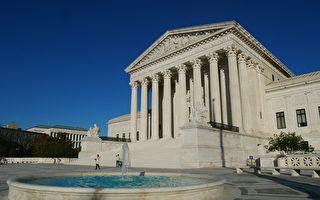 威州缺席選票違規案 川普向最高法院申訴