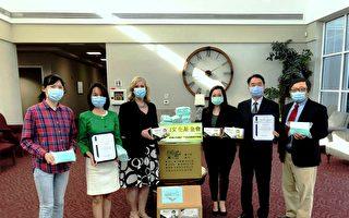 阿里山文化基金会捐口罩 助约巴琳达疗养院防疫