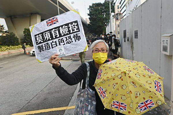 12月2日,前香港眾志祕書長黃之鋒(右)、前成員周庭(左)及前主席林朗彥(中)被判刑。市民前來聲援。圖為前來聲援的王婆婆(宋碧龍/大紀元)