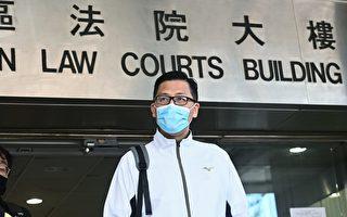 因追究警黑勾结 香港前议员林卓廷遭拘捕