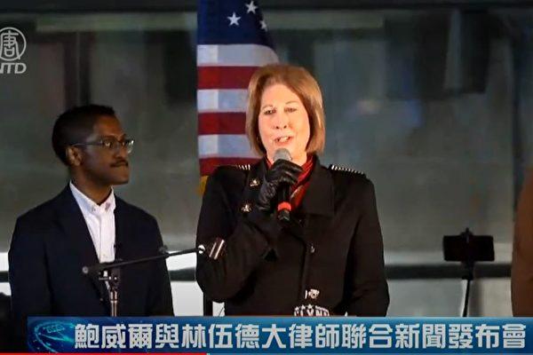 【大选更新12.2】鲍威尔:每位爱国者都应站出来