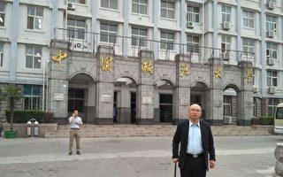 富商徐崇阳揭前公安副部长傅政华团伙恶行(上)