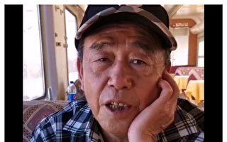 发布国信局截访视频 沈阳访民遭警方审讯