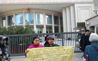 陝西公民礦難身亡未獲賠償 女兒維權遭強姦