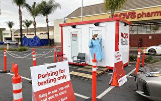 加州出现首例变种病毒病例 无旅行史
