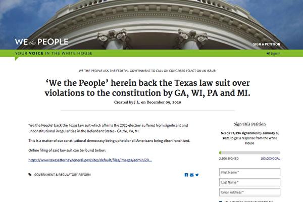 网民白宫征签请愿 支持德州诉四州违宪案