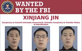 替中共监视视频会议 Zoom中国雇员被诉