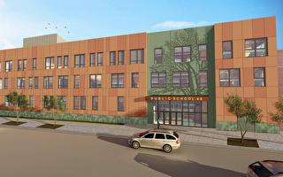 東北皇后區第46小學擴建 紓緩第26學區擁擠