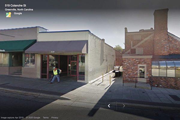 北卡州长因疫情关闭令被酒吧老板提诉