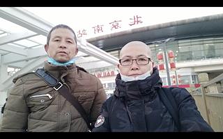 河南邢望力進京上訪 天津張蘭英剃髮鳴冤